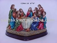 christian gift the last supper
