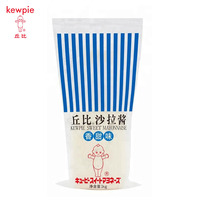 Superior quality kewpie vegetable oil mayonnaise