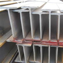 rolling steel profiles steel perforated profile construction steel h beam
