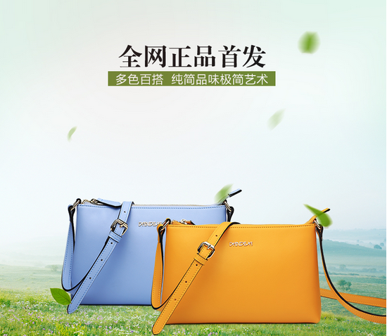 2016 Hot kraft packet brief handbags,genuine leather handbag,bags handbag China supplier