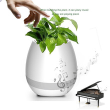 Trending Hot Products 2017 for USA Music Flower Pot with Speaker, Hottest Products 2017 Bluetooth LED Dancing Plastic Flower Pot