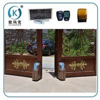 2017 New Automatic Swing Solar Gate