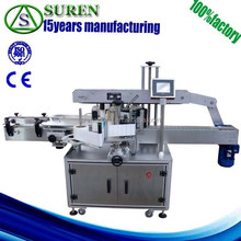 Automatic sticker labeling machine round bottle price