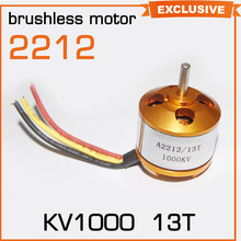 A2212 1400KV Brushless electric motor for RC Model Airplanes