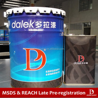 DE418 Epoxy Floor Paint For Factory