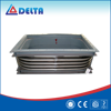 Rectangular Metal Fabric Expansion Joint