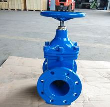 dn250 industrial cast steel gate valve