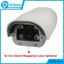 2.0MP megapixel 1080P Vehicle License Plate Recognition LPR IP Camera & ANPR System for car number entrance gate and highway