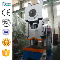 JL21 series front fixed bed metal hole punch machine for sale,sheet metal punch machine