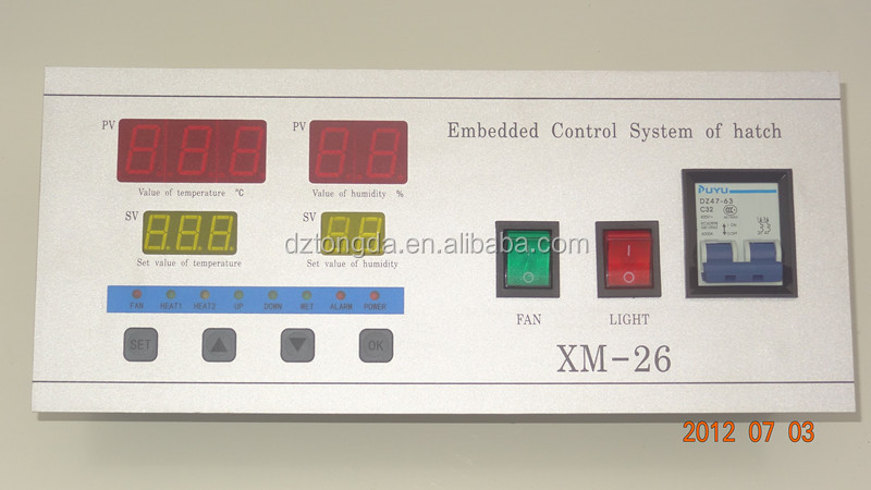 XM-26 intelligent hatch controller