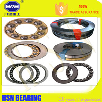 Thrust ball bearing 8124
