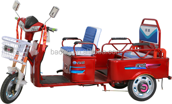 2016 cheap folding electric rickshaws /enclosed electric tricycles