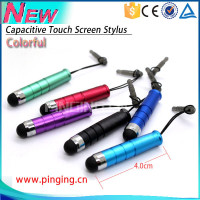 Top Popular Promotional Bullet Capacitive Touch