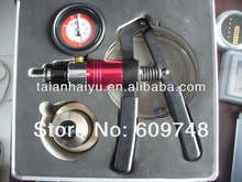 valve asssembly leakage test tools
