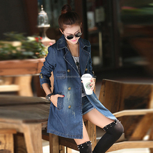 Long Sleeve Slim Young Lady and girls jean jacket