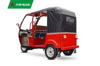 China 3 wheel motor tricycle or electric Rickshaw