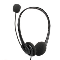 Business Service Noise-cancelling Headphones Call Center