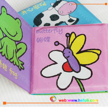 2014 colourful PVC kid bath book for promotion