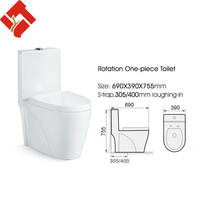 china wholesale wc one piece vacuum toilet system