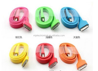 High Quality 4 In 1 Multi USB Data Cable Chargers for Phone