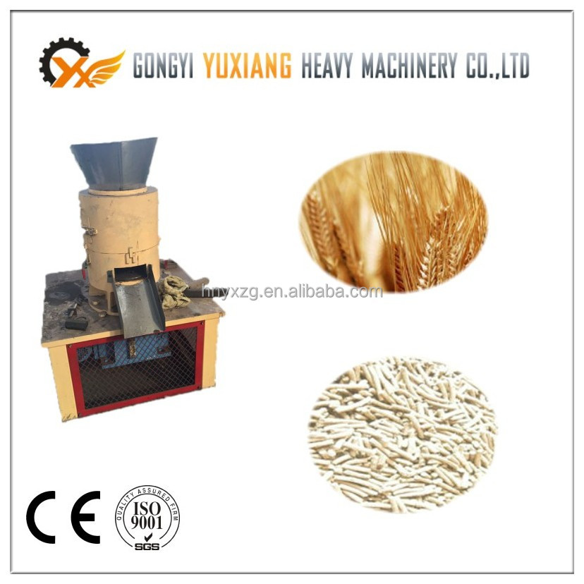 Acheter Granulés De Bois - Grossiste presse a granules de bois occasion Acheter les meilleurs presse a granules de bois