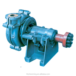 CMAH high pressure coal mining slurry centrifugal pump equipment