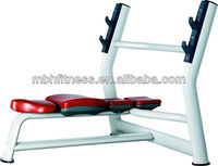 MBH H-023A Weight Bench(Luxury)_newly design body building/commercial gym equipment