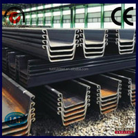 hot rolled steel sheet piling/piling sheet bar/piling beam