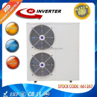 380V/50H/3 phase DC Inverter air to water heat pump with Dual-rotary D/C Inverter Compressor for chilly climate areas