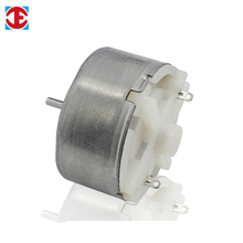 Gear dc electric mini brushes dc 12v motor for dvd player