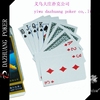 barcode poker,card game thousand,100% plastic playing cards