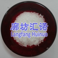 Export best quality cheaper price sodium dihydrogen phosphate dihydrate 99% 13472-35-0