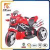 Top Popular Cheap High Quality Three Wheels Kids Electric Motorcycle with Light