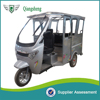 Qiangsheng electric auto rickshaw keke tricycles price