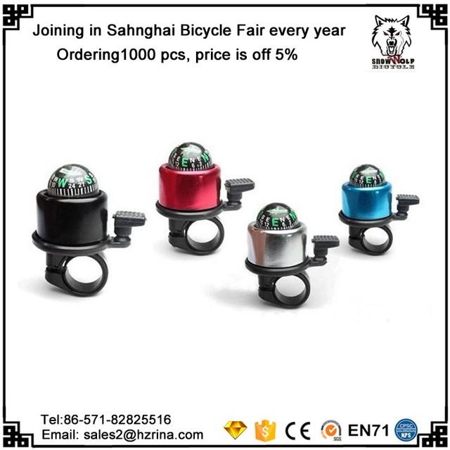 bicycle bell metal bike alarm key ring