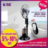 Spraying mist and cooling appliance stand mist fan with remote control