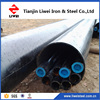 soft spcc 32 inch astm a53 seamless steel pipe
