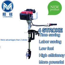 4 stroke small outboard motor for boat gasoline engine 54cc