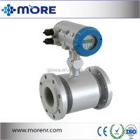 fast computation speed intelligent electromagnetic flow meter