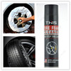 650ml Car Car Tire Foam Cleaner and Polish