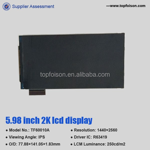 2016 For LCM LCD module panel/display/screen/monitor/component looking for distributor