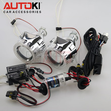 Autoki CCFL Angel Eyes Ring Projector lens Kit HID Bi-Xenon For Car Headlamp