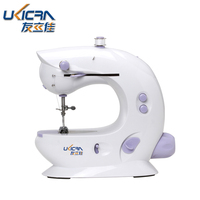 handy sewing machine CBT-0208 &overlockers &mini hand sewing machine with CE,GS,ROHS approval