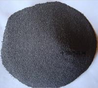 Hydrogen Reduced Iron; Hydrogen Reduced Iron Powder