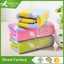 china manufacture closeout cotton towels with low price