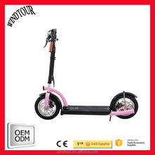 electric scooter for elderly
