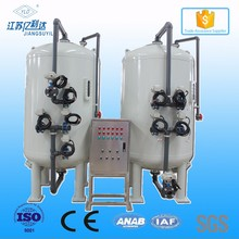 Cheap Price PLC controller Self Cleaning Industrial Sand Media Filter