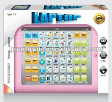 GY004251 learning toy Touch screen Ipad