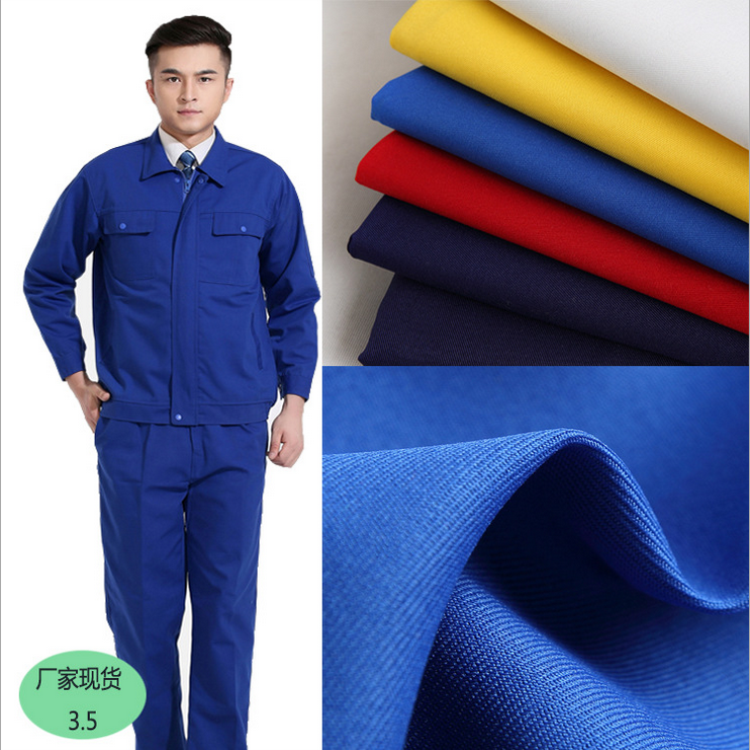 factory supply 100 polyester twill uniform fabric