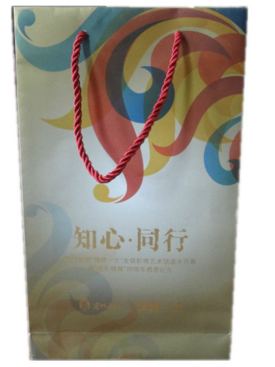 Ningbo yuteng gift paper bag with matt lamination